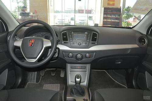 2013款荣威350S 1.5L手动迅驰版