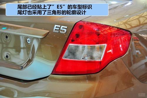 奇瑞 E5 实拍 其它 图片