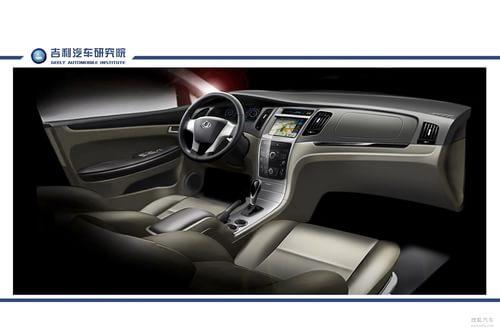 吉利汽车2010年北京车展参展全阵容
