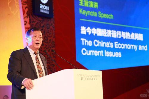 当今中国经济运行与热点问题
