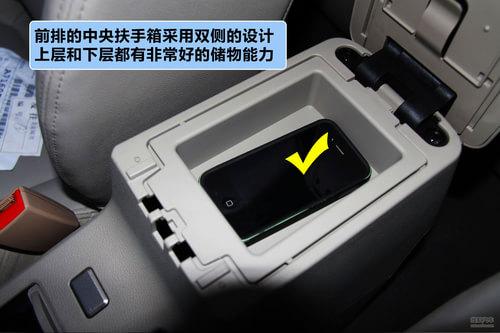 瑞麒 G3 实拍 图解 图片