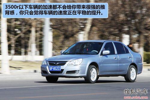 2012款长安悦翔对比东南V3菱悦