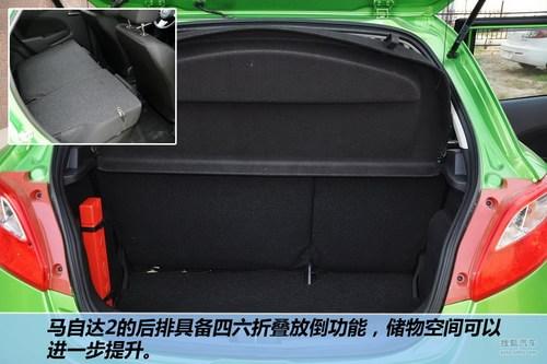 马自达 2 实拍 图解 图片