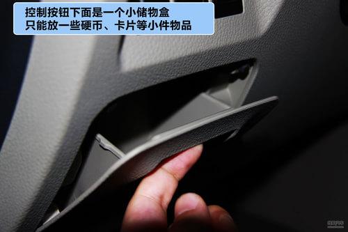 瑞麒 g3 实拍 图解 图片高清图片