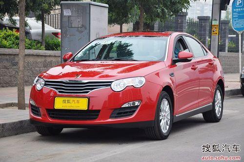 2012款荣威550S 1.8L AT超值版