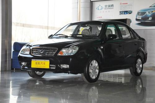 2013款吉利全球鹰新自由舰1.0L手动精英型Ⅱ