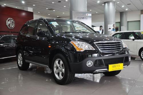2011款荣威W5 3.2L 4WD尊域版到店实拍