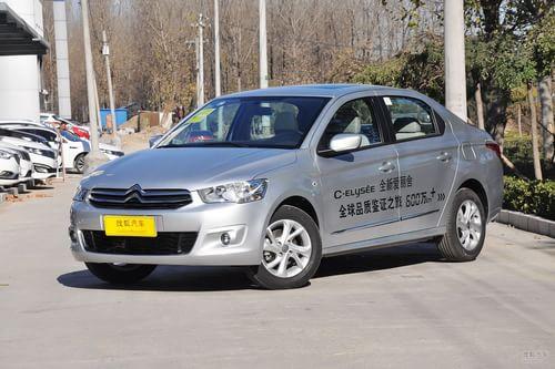 2014款雪铁龙全新爱丽舍1.6L 手动 舒适型
