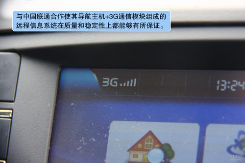 长安 悦翔三厢 实拍 图解 图片