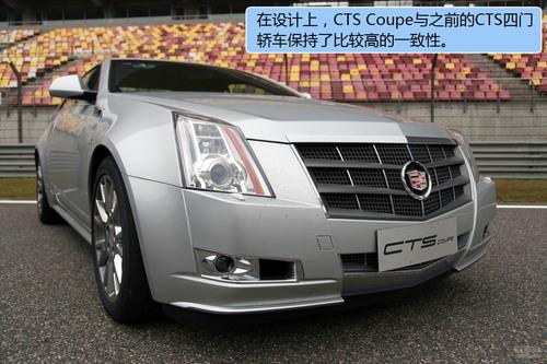 凯迪拉克 CTS Coupe 实拍 图解 图片