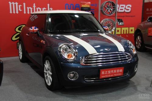 2010(第五届)上海国际汽车改装博览会展车