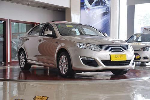 2013款荣威550 1.8L手动启逸版