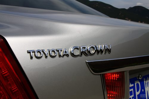 丰田 皇冠 实拍 外观 图片