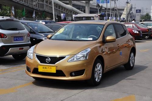 2011款东风日产全新骐达1.6L CVT智能型