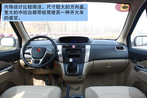 东风风行 景逸SUV 实拍 图解 图片