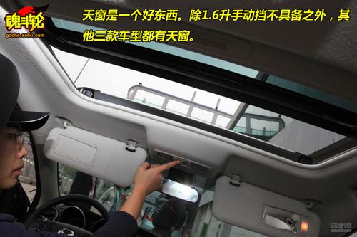 马自达 3两厢 实拍 图解 图片