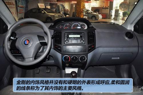 全球鹰GX7/新途观将上市 自主增压车现身