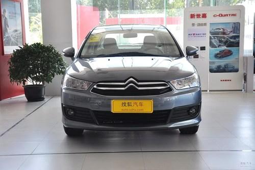 2013款雪铁龙世嘉1.6L自动品尚型
