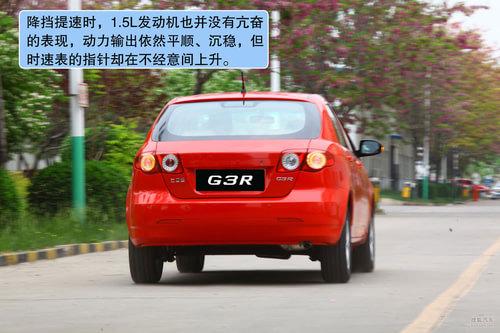 比亚迪 G3R 实拍 图解 图片