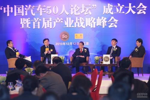 中国电动汽车产业发展的国家战略与策略