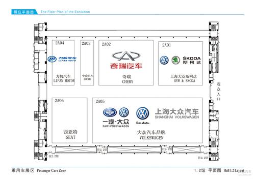 2011广州车展展馆分布