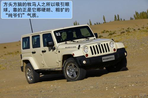 第5页 jeep牧马人 美式越野鼻祖 高清图片