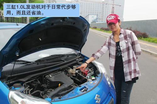 【车主聊车】之铃木奥拓