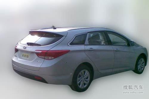 现代i40旅行车国内曝光 有望将进口销售