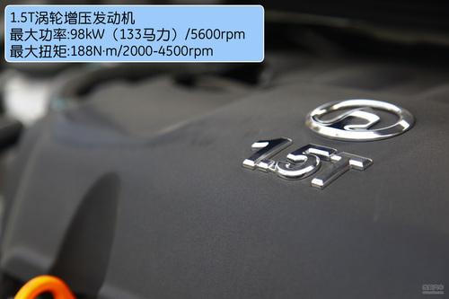 长城 腾翼C50 实拍 图解 图片