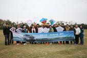 RAV4体验之旅上海举行