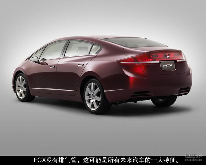 【未来汽车方向 2271002 】 趣图 事件图 搜狐汽车