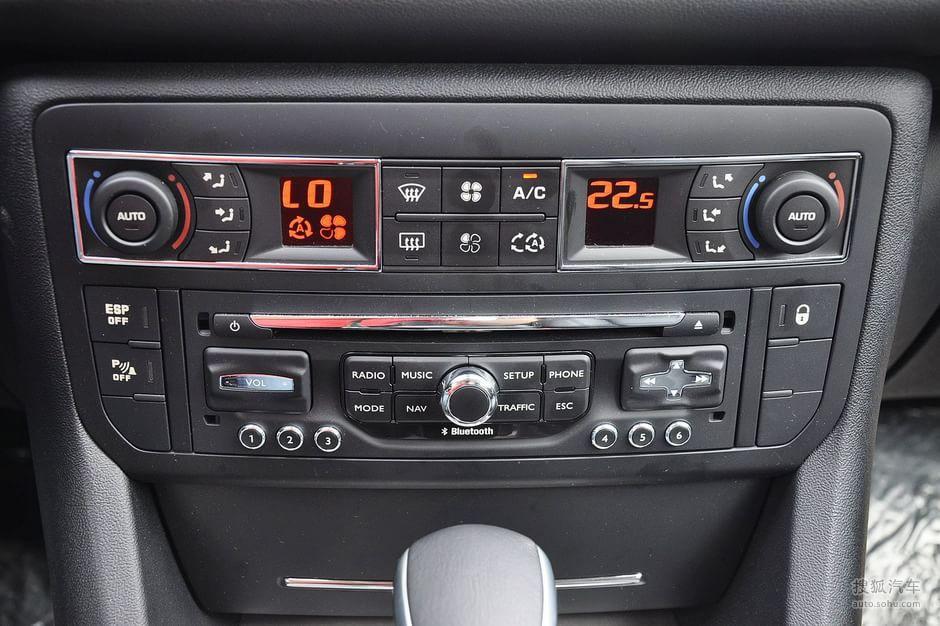 雪铁龙 神龙汽车 c5 空调控制面板