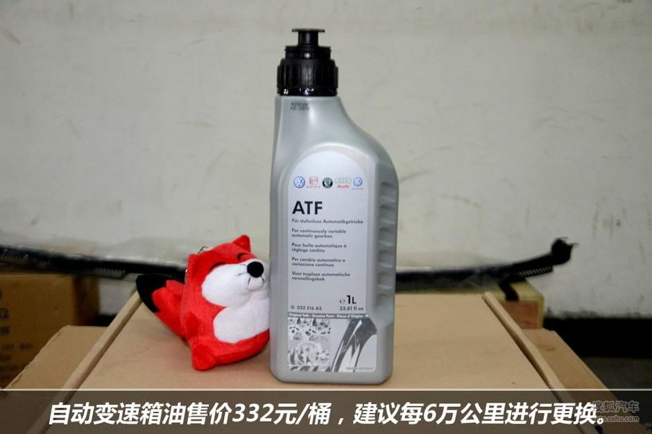 【2013款奥迪A5保养费用保养小调查1266元(二手现代捷恩斯酷派图片