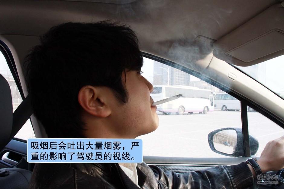 开车男人头像女生开车头像