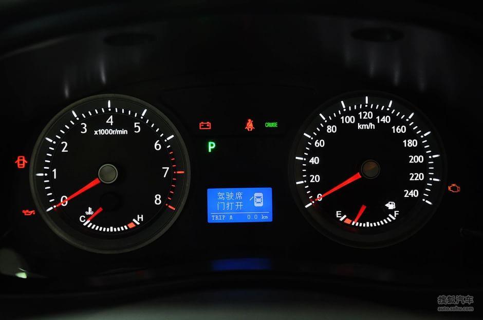帝豪 吉利汽车 ec8 仪表板