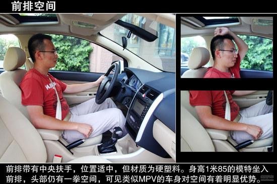 北京汽车 E系列三厢 实拍 图解 图片