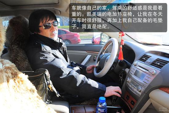 爱我的舒适之选 车主聊车之广汽丰田凯美瑞
