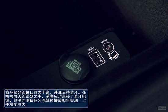捷豹 XF 实拍 图解 图片