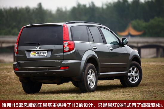 长城h3柴油版_柴油更给力! 15万左右国产柴油版SUV推荐-搜狐汽车