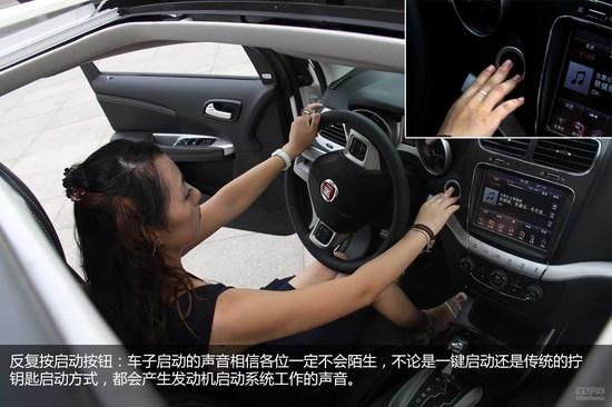 当然,通过敲击车身不同的部位也会产生不同的效果。敲击车轮毂的声音一般来说比较清脆。