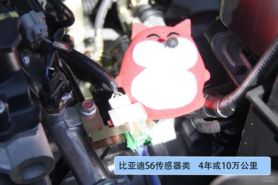 奇瑞瑞虎进气压力传感器电路图