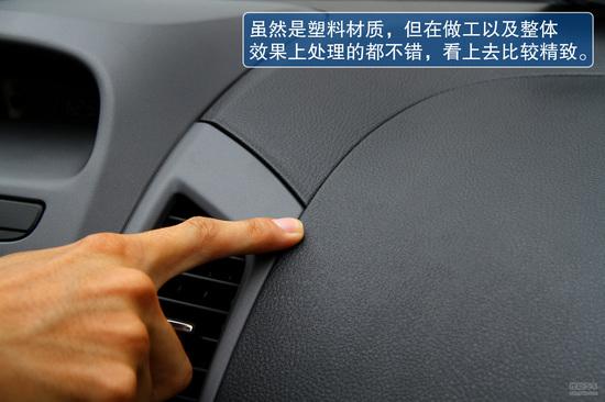 吉利英伦汽车 SC6 实拍 图解 图片