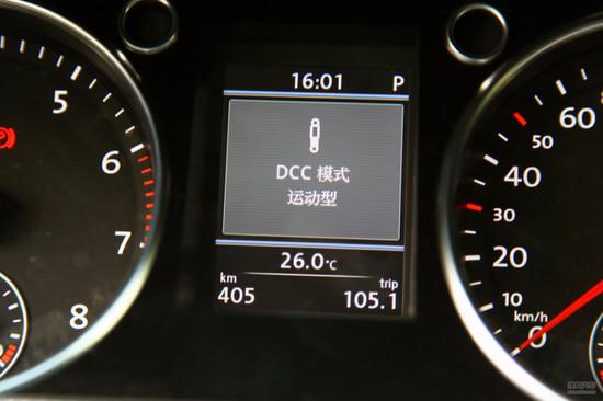 一汽大众cc现车迎双十一最高优惠报价