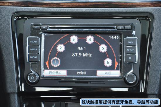 高配车型提供了新款rns315触控屏,和