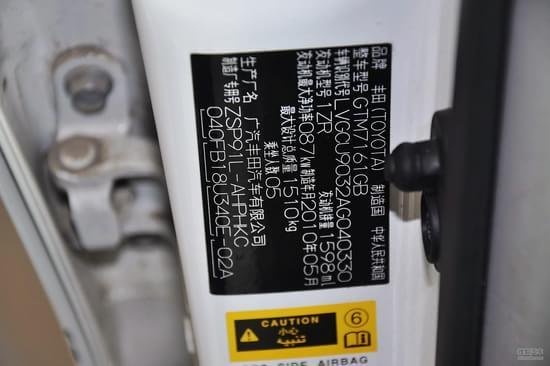 丰田 雅力士 实拍 底盘/动力 图片