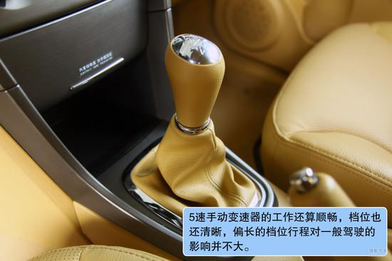 空间 suv/奇瑞瑞虎3的轮胎尺寸比较宽,抓地能力很强,而且奇瑞瑞虎3的最...