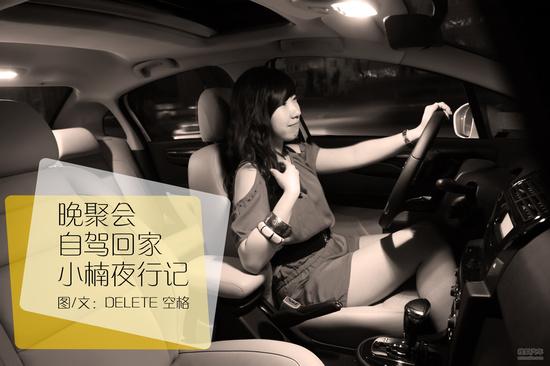 简单介绍下本期情景剧:出演的女主角就是小楠,广告公司工作;出镜的车辆是2013款东风雪铁龙世嘉;拍摄的地点在北京天通苑某商业广场附近。