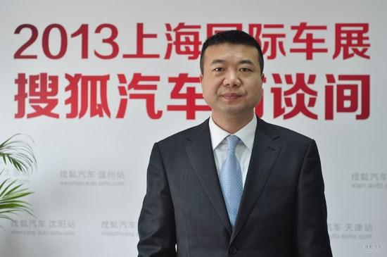 王惟 华泰汽车销售公司管理中心总经理