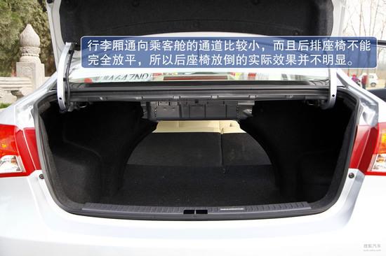 海马 M3 实拍 图解 图片