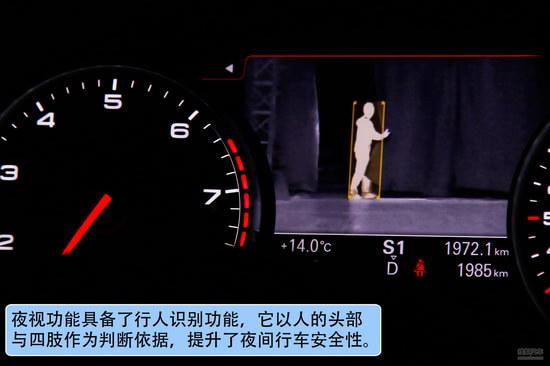 会有音视频提示驾驶员,并开始给制动器预加压,同时将前减震器变硬